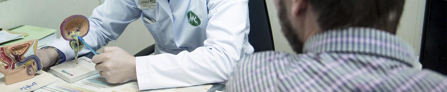 лечение простатита в клиниках екатеринбурга
